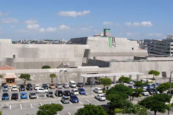 Museum Okinawa