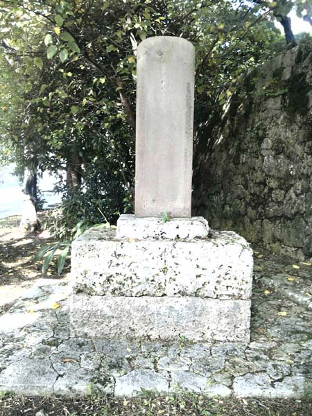 崇元寺石門の下馬碑