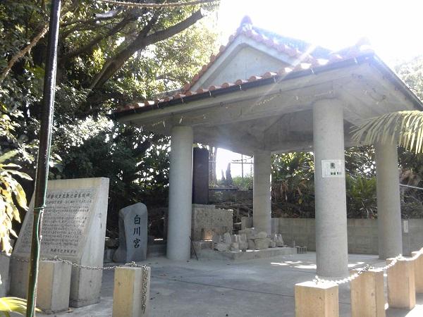 タカマサイ公園の石碑