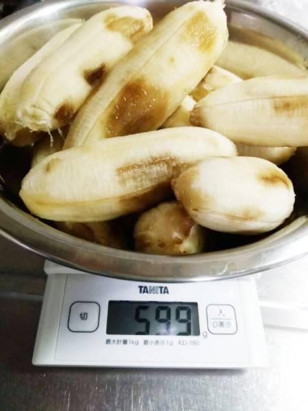 島バナナ600g