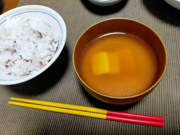 かちゅー湯の味噌汁