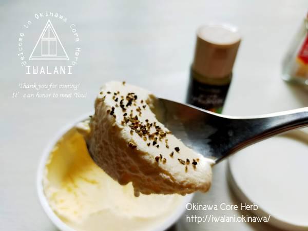 新たな発見?!バニラアイスに黒コショウ。さて、どんな味?!